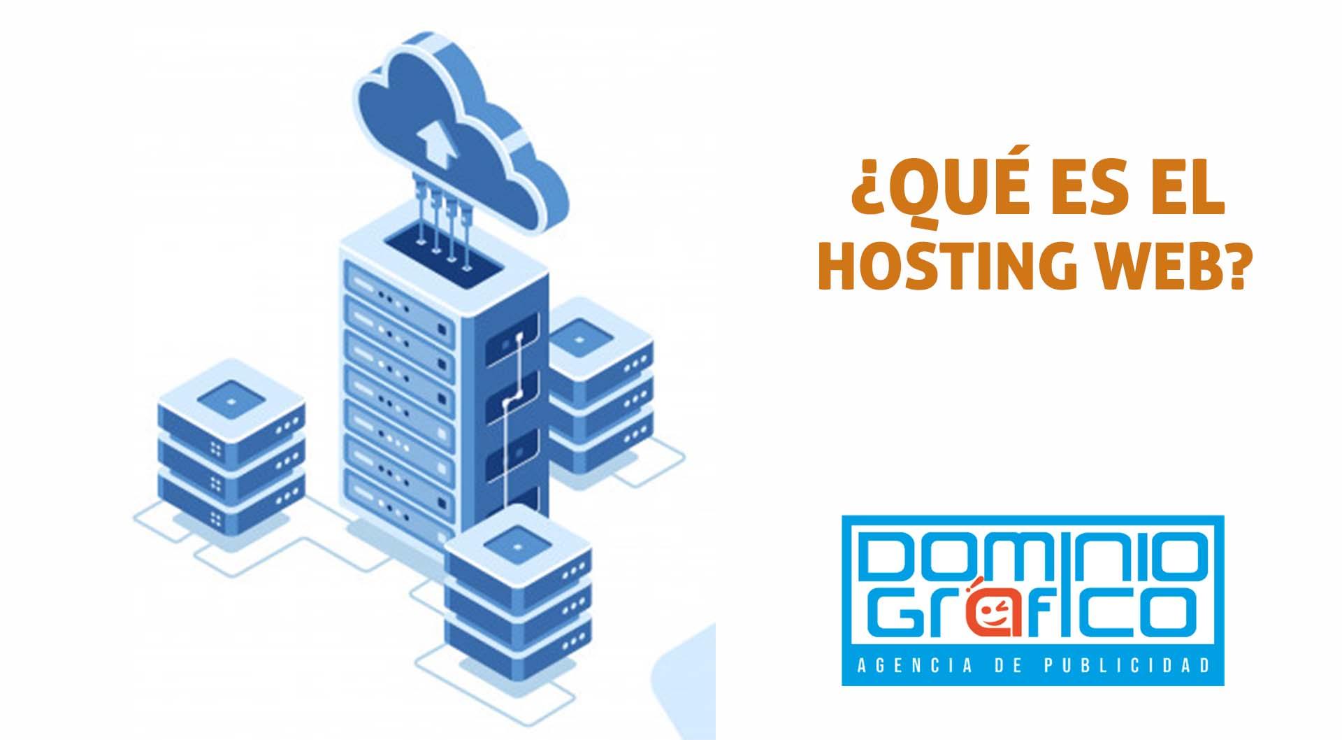 Que es hosting web